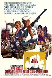 220px-The_Sand_Pebbles_film_poster