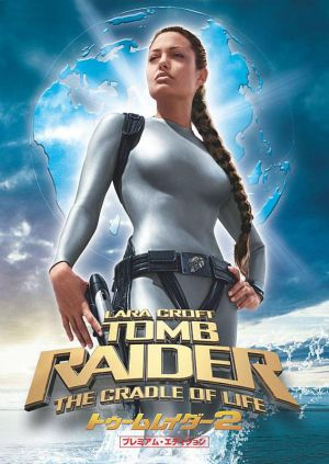 Alan Silvestri Talks Lara Croft Tomb Raider The Cradle Of Life 2003 Film Music Central