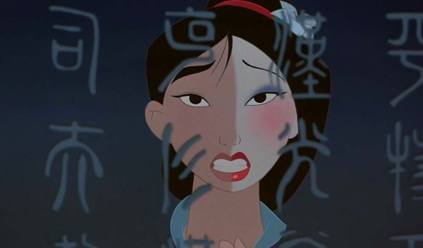 Mulan-Reflection-6