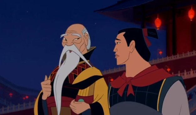 disney_quotes_mulan_shang_emperor
