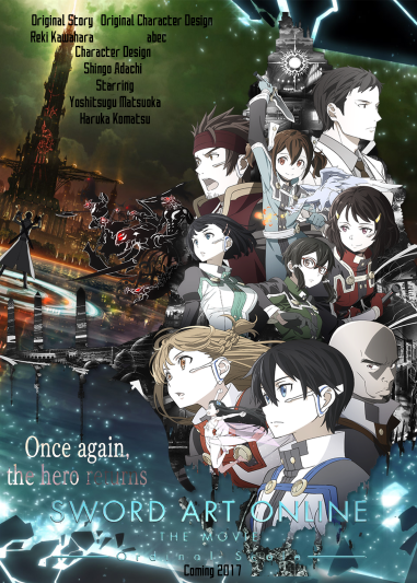 sao_ordinal_scale_poster_by_chibifoxy675-danqfyg.png