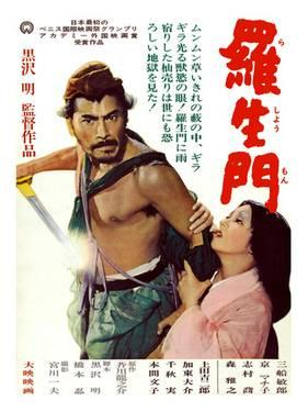 japanese-movie-poster-rashomon_u-L-PGF0RP0