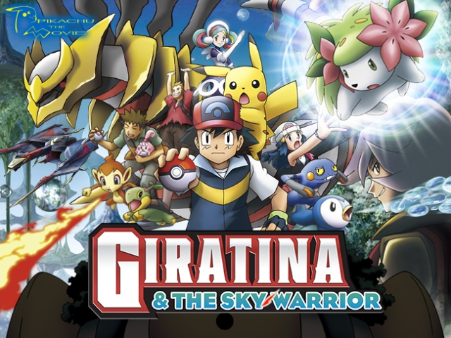 My Thoughts On Pokemon Giratina The Sky Warrior 2008 Film