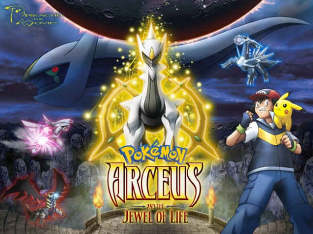 My Thoughts On Pokemon Arceus And The Jewel Of Life 2009 Film Music Central